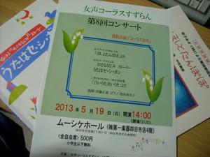 Dscn1501_4
